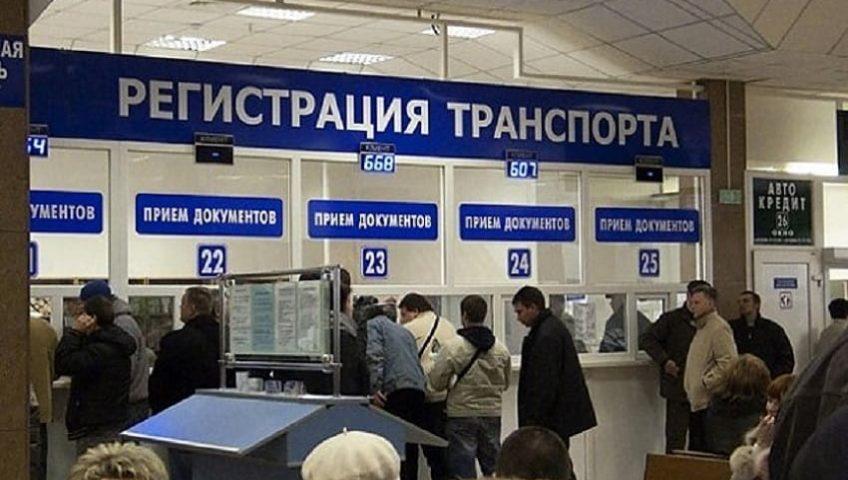 Представители Госавтоинспекции России рассказали, какие водители смогут избежать наказания за езду без регистрационных знаков
