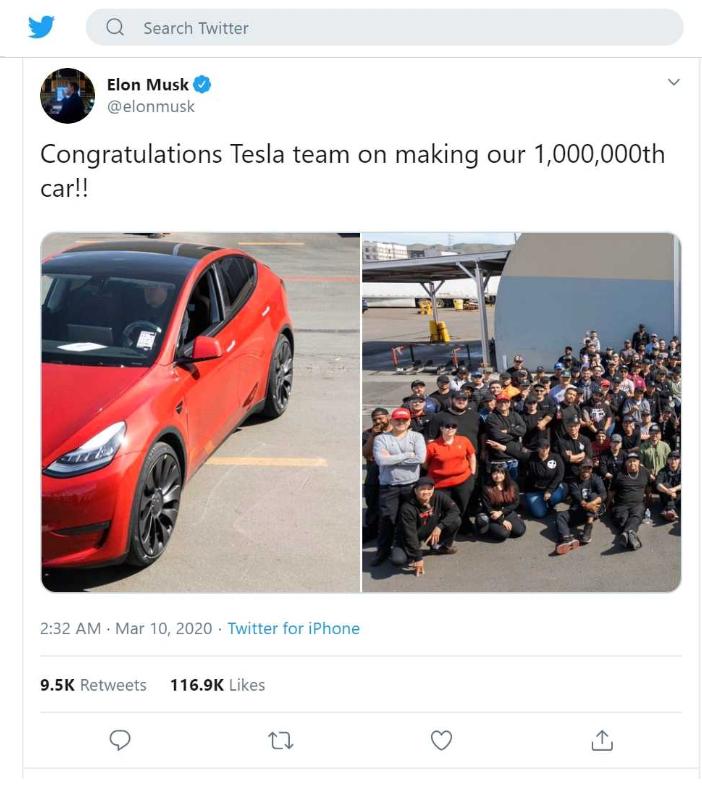 Генеральный директор компании Tesla поздравил команду с выпуском миллионного электрического автомобиля