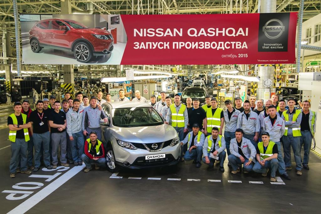 В начале этого года у Nissan были трудности с поставками комплектующих из Китая, но сейчас эти проблемы решены