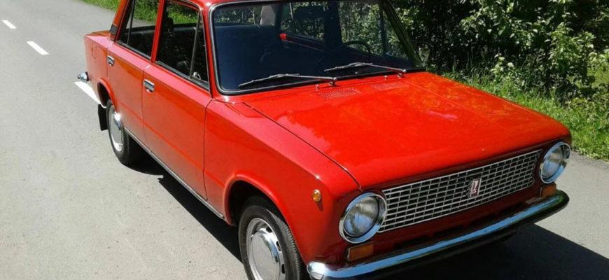 Аренда советской «копейки» в Чехии стоит как бизнес-класс