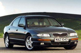 Компания Mazda отзывает в РФ 1 автомобиль 1999 года