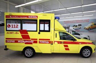 Lada Granta преобразовали в машину скорой помощи