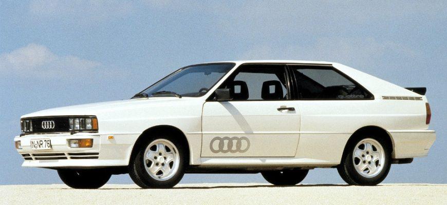 Audi отмечает 40-летие Quattro