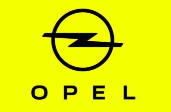 Компания Opel обновила свой логотип
