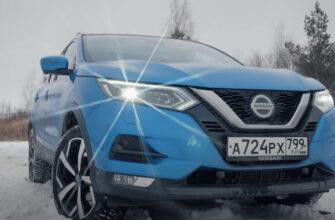 Видео: обзор нового Nissan Qashqai