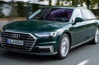 Флагман Audi A8 не станет электромобилем