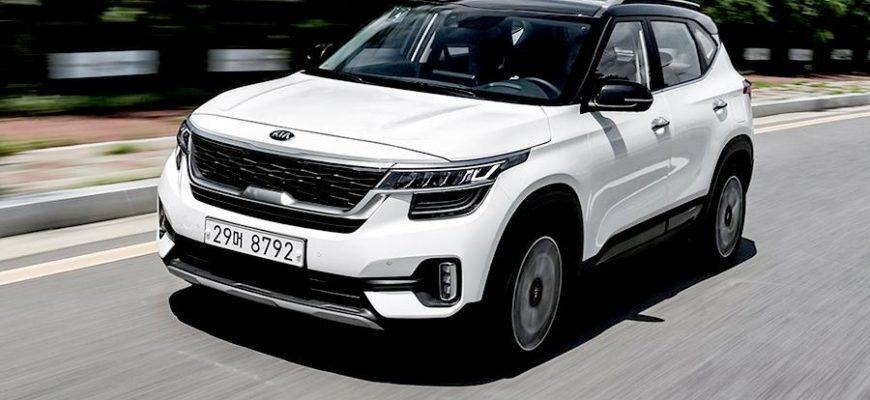 Продажи Kia Seltos в РФ начнутся уже в начале марта