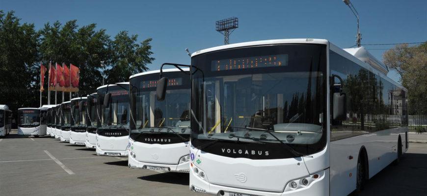 Региональные автобусные парки будут обновлены