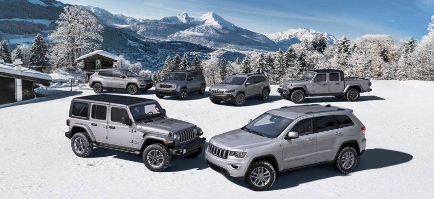 Jeep создали особую зимнюю комплектацию для всех своих автомобилей