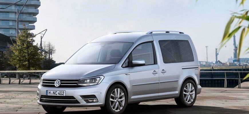 Volkswagen представляет новый универсальный фургон-минивэн