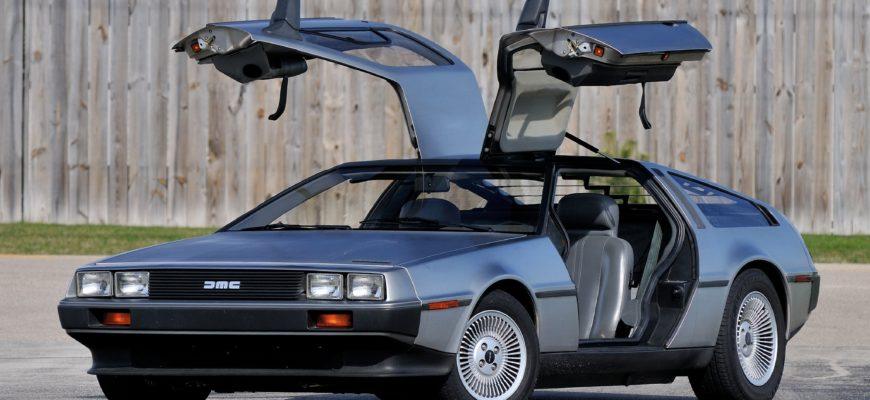 Возрождение DeLorean DMC-12 может состояться уже в 2021 году