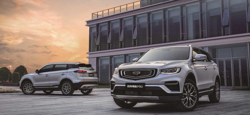 Geely представит в России обновленный Atlas с двигателем от Volvo.
