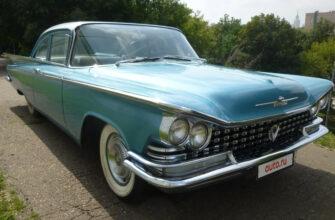 В Москве за 6,3 млн рублей продают Buick LeSabre 1959 года