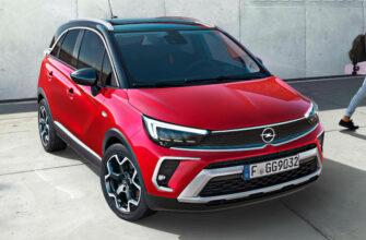 Opel объявил российские цены на кроссовер Crossland