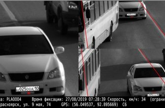 В ГИБДД рассказали о штрафах автомобилей на иностранных номерах