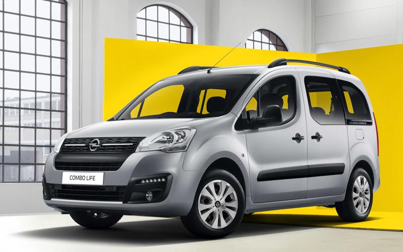 Opel изменила цены на три модели в России