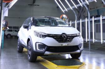 В Казахстане началось производство кроссоверов Renault Arkana и Kaptur