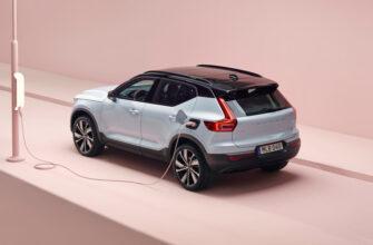 Автомобили Volvo смогут на одном заряде проезжать 1 тыс. километров