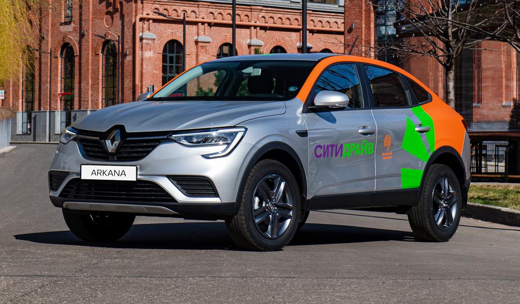 Renault начала сотрудничать с каршерингом Ситидрайв