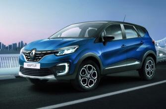 За пять лет в России было продано 130 тысяч кроссоверов Renault Kaptur