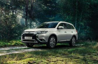 Mitsubishi рассказала о самых продаваемых моделях в России