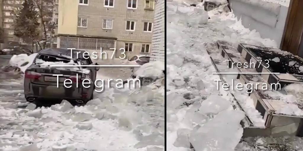 ФОТО: В Ульяновске с крыши дома на припаркованный «Лексус» упала глыба льда