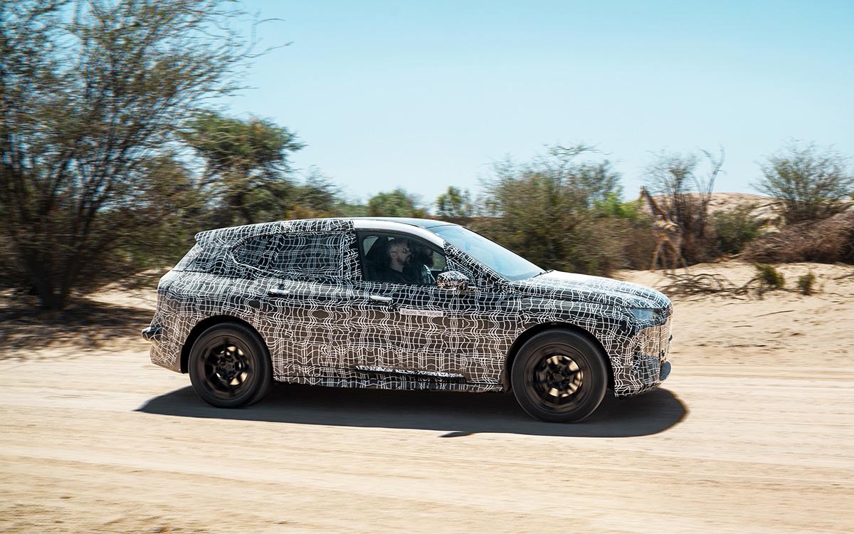 Компания BMW раскрыла информацию об электроновинке