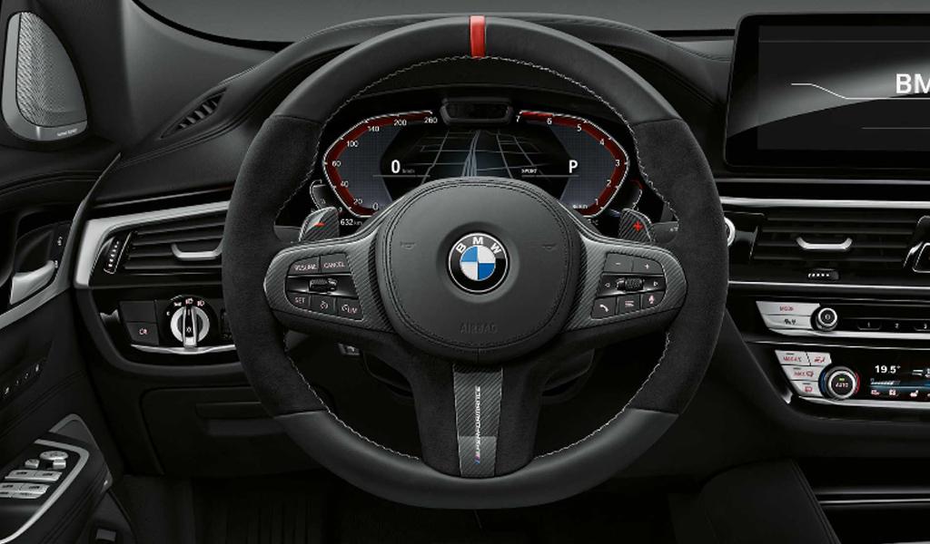 Автомобили BMW начали предупреждать водителей о камерах на дороге