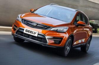 Geely прекратила продажи одной модели в России