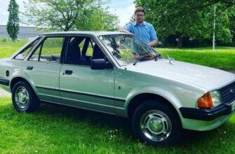 Ford Escort принцессы Дианы продали за 47 тысяч фунтов стерлингов