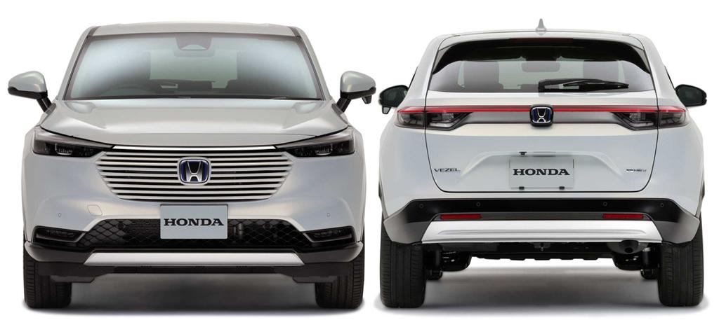 Новый Honda HR-V