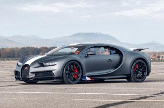 Bugatti Chiron получил «самолетную» версию