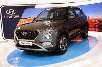 Официально: Hyundai представила новый Creta для России