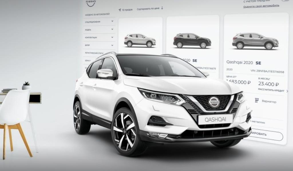 Nissan в России запустил онлайн-шоурум