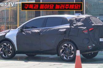 Новый Kia Sportage засветился на видео