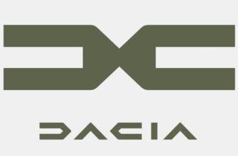 Dacia показала новый логотип, который получат будущие модели