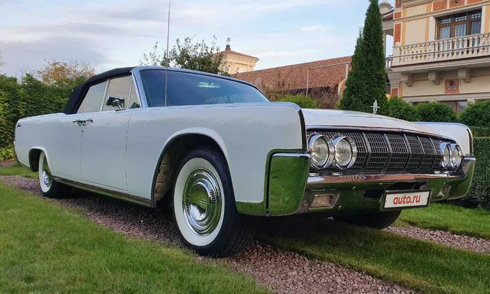 В России почти за 9 млн рублей продают Lincoln Continental 1964 года