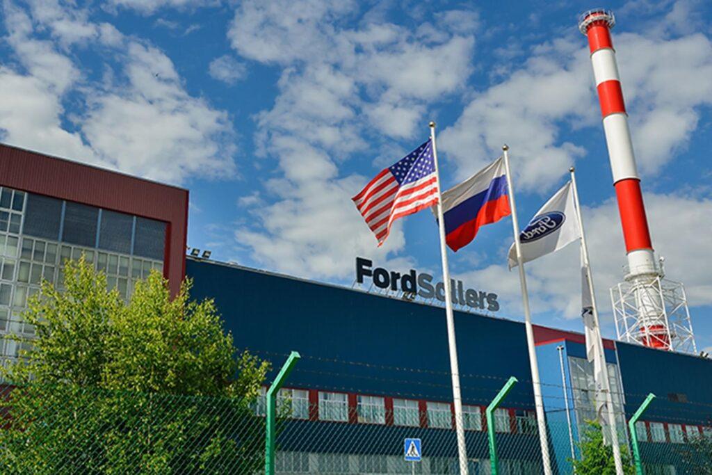 Оборудование и инструменты закрытых заводов Ford пытались сбыть с торгов еще весной 2020 года