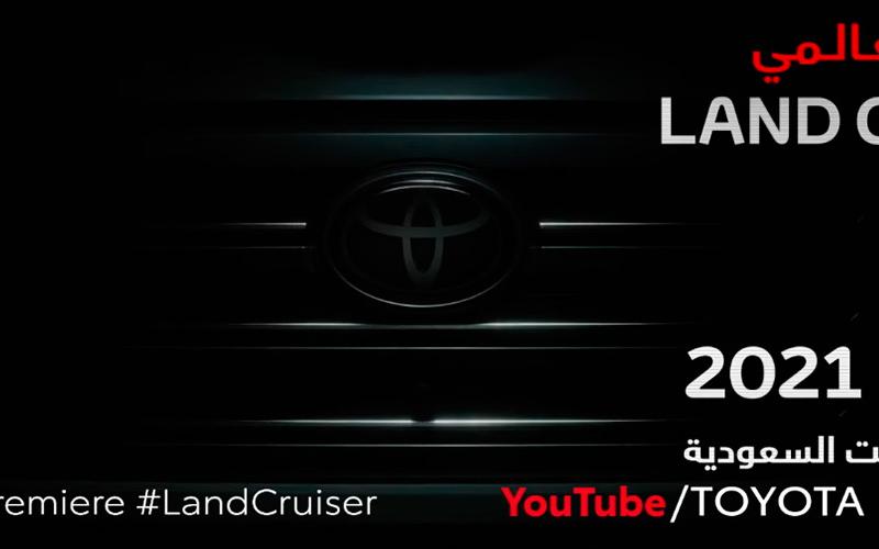 Toyota на видео показала перед нового Land Cruiser 300