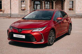 Toyota Corolla стала самым продаваемым автомобилем в мире