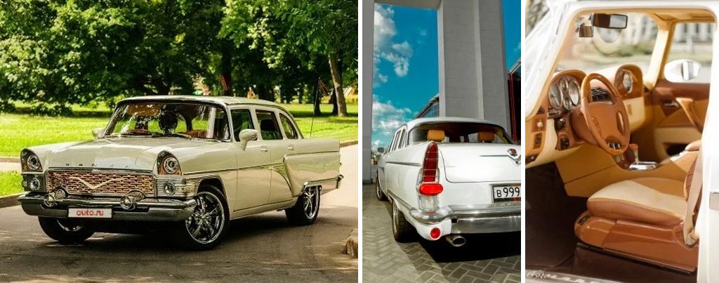 ГАЗ-13 «Чайка» 1964 года