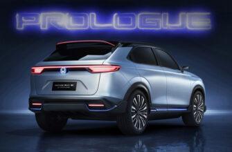 «Хонда» готовит новый электрокроссовер Prologue