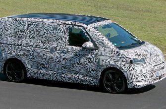 Volkswagen назвал дату премьеры нового Multivan