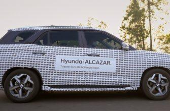 Появились новые подробности о семиместной Hyundai Creta