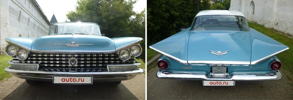 Buick LeSabre 1959 года