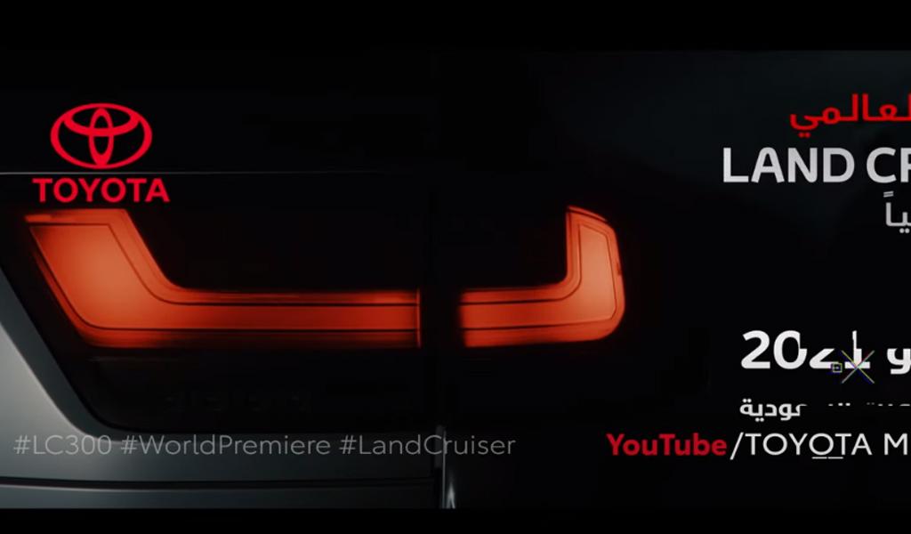 Toyota опубликовала два новых видео с Land Cruiser 300