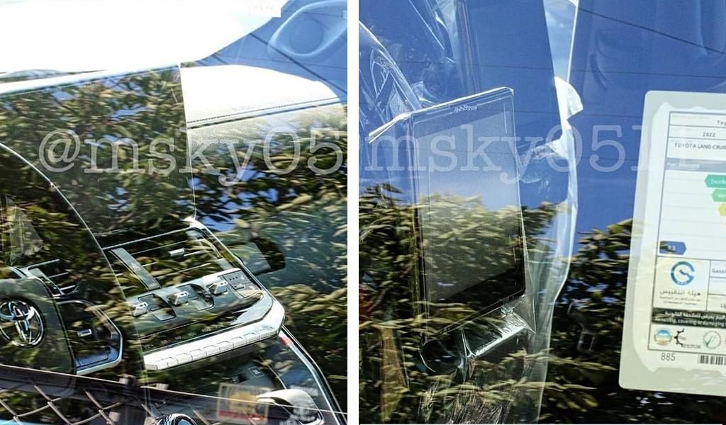 В сети опубликованы «шпионские» фото салона Toyota Land Cruise 300
