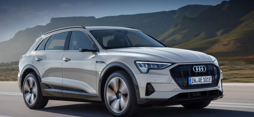 Audi e-tron готов появиться в России