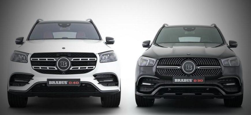 Ателье Brabus представили обновленные Mercedes-Benz GLE и GLS