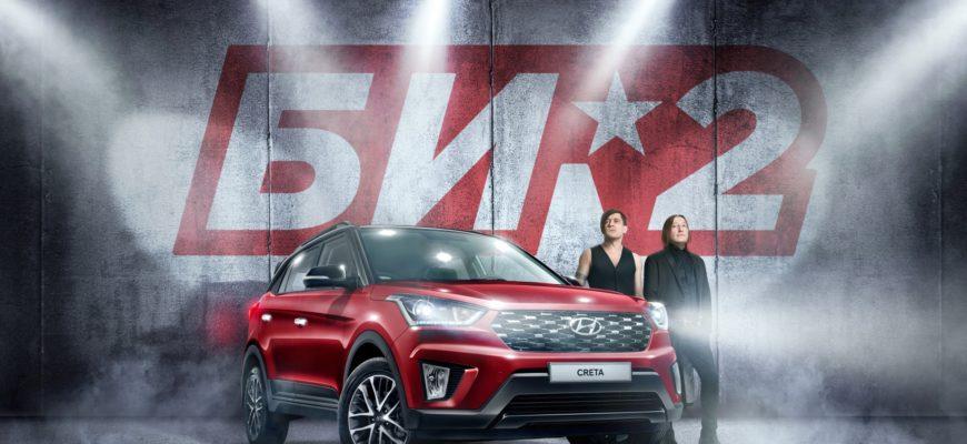 Спецверсия Hyundai Creta будет выпущена лимитированной серией